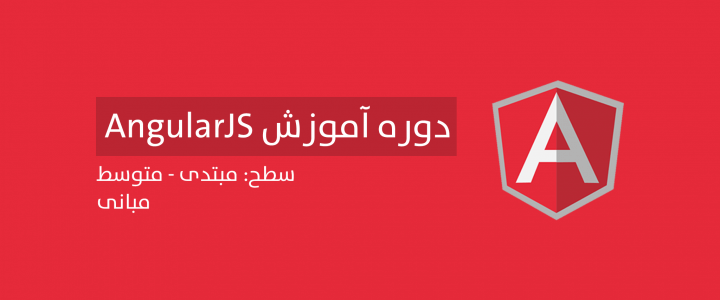 0005-learn-angularjs-course-beginner-basic-featured-image