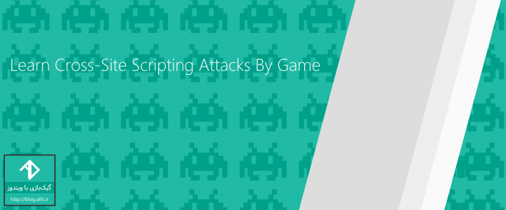 0011-learn-xss-by-game-featured-image
